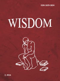 speech on wisdom