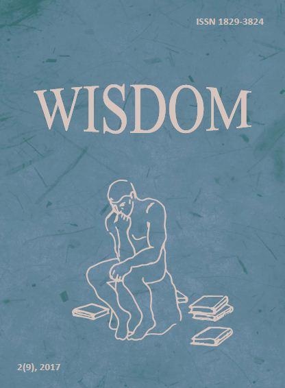 wisdom 2 (9), 2017